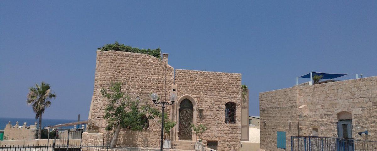 The Old City of Jaffa - Turnul Templierilor